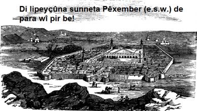 holy-city